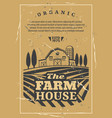 farm house with field old retro poster vector image