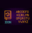 glowing neon line holy book koran icon isolated