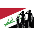 Iraq soldier family salute vector image vector image