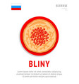 bliny russian national dish vector image vector image
