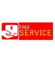 red free service icon white background imag vector image