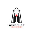 wine or liquor store logo vector image