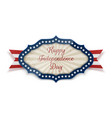 happy independence day national banner template vector image