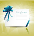 blank gift card vector image vector image