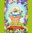 easter paschal eggs basket greeting card vector image vector image