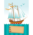 Yacht at sea vector | Price: 1 Credit (USD $1)