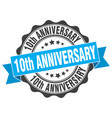 10th anniversary stamp sign seal vector image
