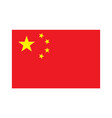 accurate correct flag of china vector image vector image