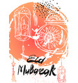 Eid mubarak letteringhand drawn abstract greeting