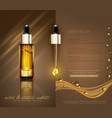 glass vial with professional facial serum with a vector image vector image