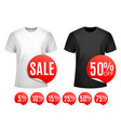 men t-shirt sale vector image