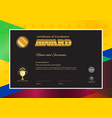 modern award certificate template with colorful vector image vector image