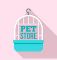 bird cage pet store logo flat style vector image vector image