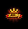 congratulation inscription golden crown vector image vector image