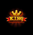 congratulation inscription golden crown with a vector image