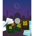 fiqh fiqih Islamic jurisprudence study islam vector image vector image