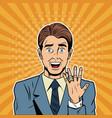 groom pop art cartoon internet security baniking vector image vector image