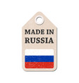 hang tag made in russia with flag vector image vector image