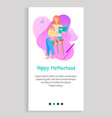 happy motherhood lady reading book to young girl vector image vector image