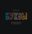 letter cyrillic style alphabet - russian vector image vector image