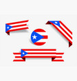 puerto rican flag stickers and labels vector image vector image