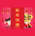 children and blessing for chinese new year vector image