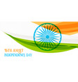 indian flag design for happy independence day vector image vector image