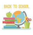 school items pile books apple globe pin glass vector image vector image
