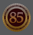 eighty fifth anniversary celebration logo symbol vector image vector image