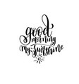 good morning my sunshine black and white hand vector image