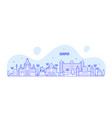 udaipur skyline rajasthan india big city vector image vector image