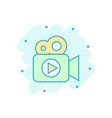 video camera icon in comic style movie play vector image vector image