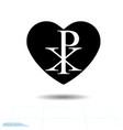 icon heart a symbol of happy love valentine s vector image vector image