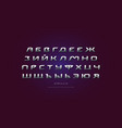 metal chrome extended cyrillic sans serif font vector image vector image