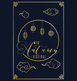 mid autumn festival poster with golden lettering