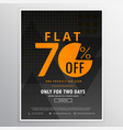 sale flyer promotional banner template design in vector image vector image