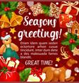 christmas winter holiday season greetings vector image vector image