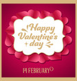 luxury valentines day card vector image vector image