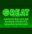 neon light alphabet numbers extra glowing font vector image vector image