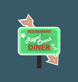 royal coach restaurant dinner retro street vector image vector image