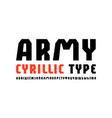 cyrillic sans serif font in military style vector image vector image