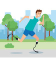 disabled people design vector image