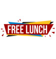 free lunch banner design vector image