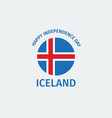 iceland independence day celebration banner vector image vector image