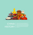 pile of flat style china elements vector image vector image