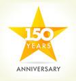 150 anniversary star logo vector image vector image