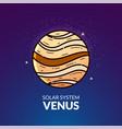 planet venus vector image vector image
