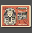 tutankhamen mask ancient egypt pharaoh pyramids vector image