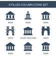9 column icons vector image vector image