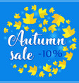 autumn sale - 10 percent off banner with fall vector image